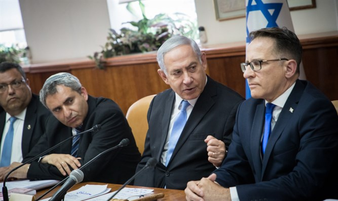 Binyamin Netanyahu at cabinet meeting, June 2nd 2019