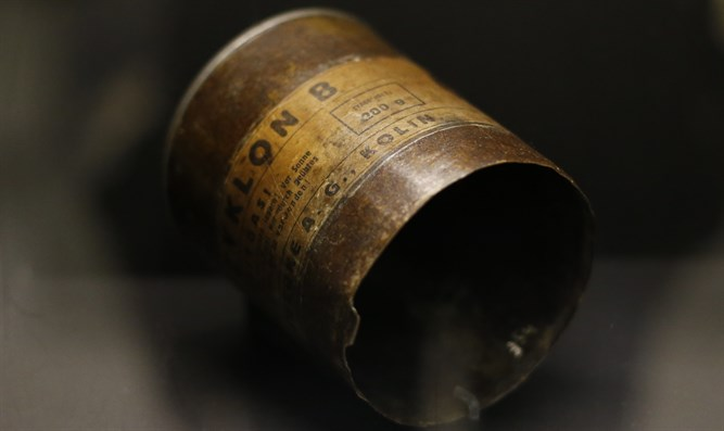 Empty Zyklon B canister at Mauthausen's museum