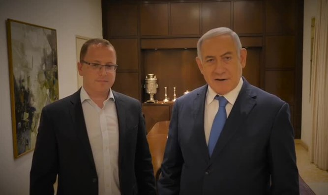 Netanyahu and Bolstein