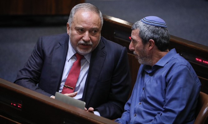 MK Avigdor Liberman with United Right leader MK Rafi Peretz