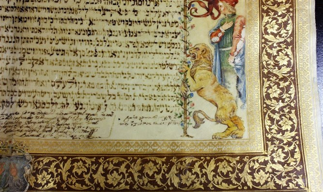 The corner of the Ketubah
