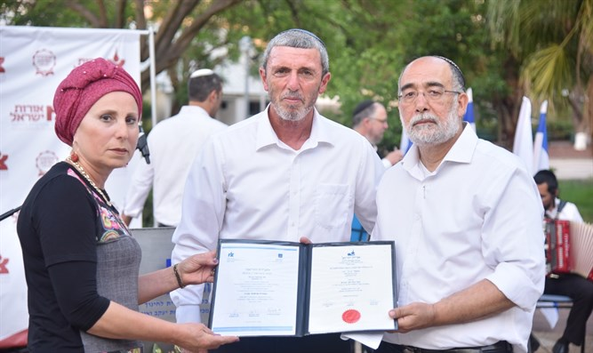 Rabbi Peretz with his parents, Shoshana and Daniel Ben Gal