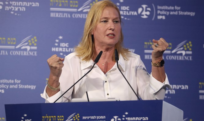 Livni at the Herzliya Conference