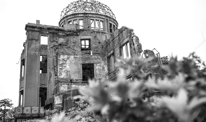 Hiroshima Atom Bomb Dome memorial in Japan