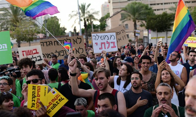 israel protest against rafi peretz/protest