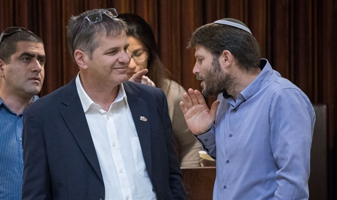 Likud MK Yoav Kish & National Union Chair. MK Bezalel Smotrich