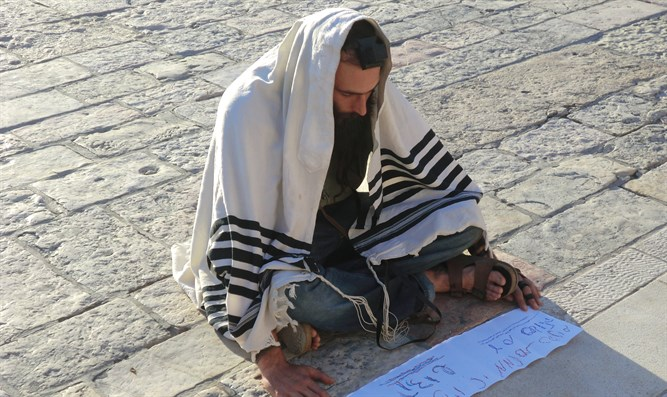 Kotel Flash Mob prayer meditation