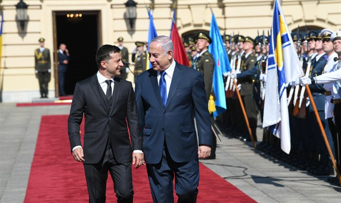 Netanyahu with Ukrainian President