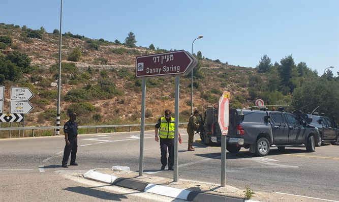 Security forces near the scene of the attack