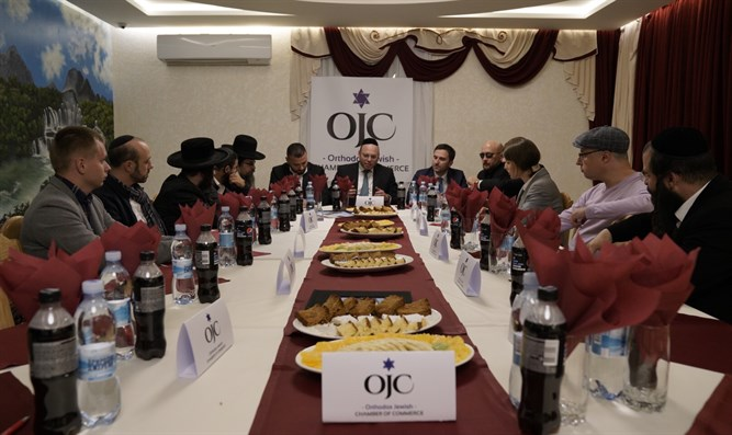 Members of Orthodox Jewish Chamber of Commerce in Ukraine