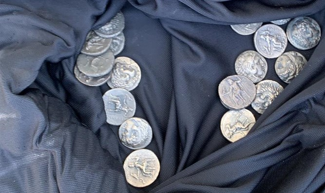 The confiscated coins