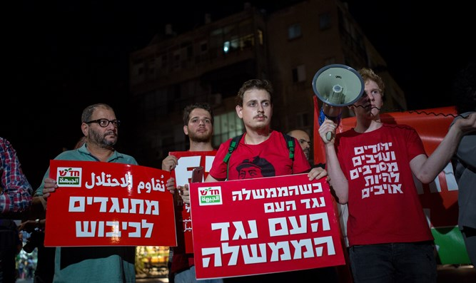 joint list mks protesting - 667×397