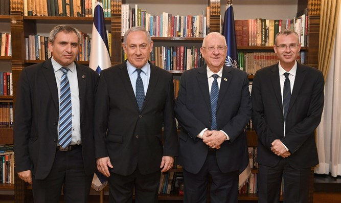 Rivlin with Netanyahu and Likud Ministers