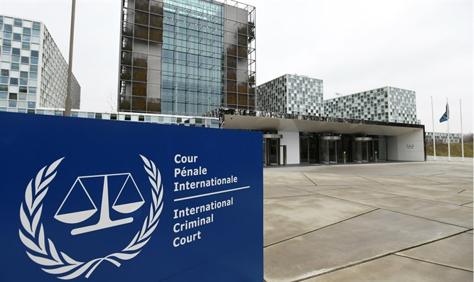The International Criminal Court building
