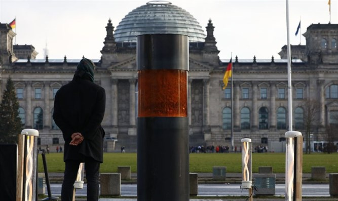 A black column supposedly containing ashes of Holocaust victims in Berlin
