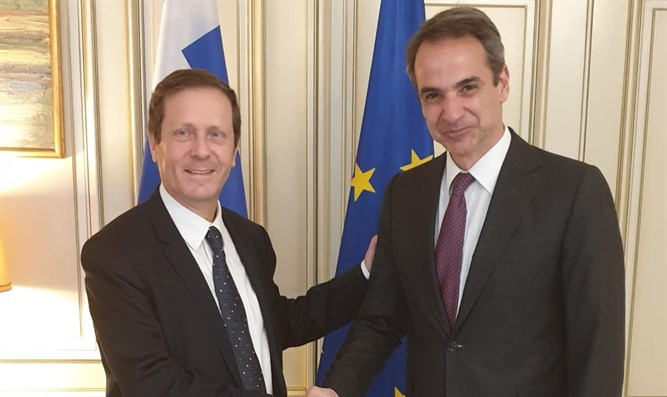 Isaac Herzog and Greek PM Kyriakos Mitsotakis