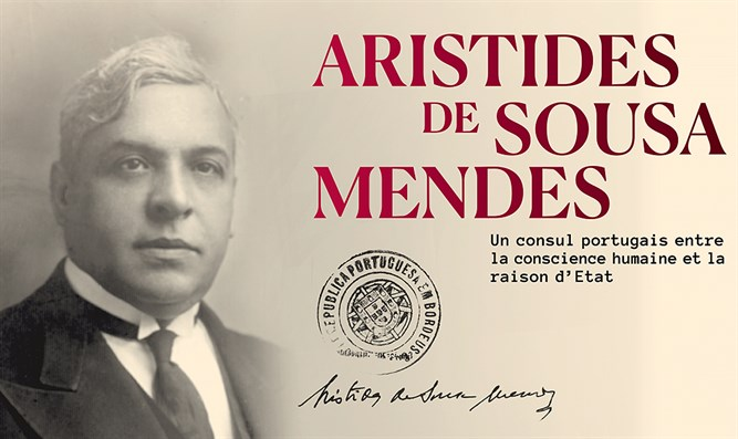 Poster advertising exhibition in Luxembourg on the actions of Aristides de Sousa Mendes