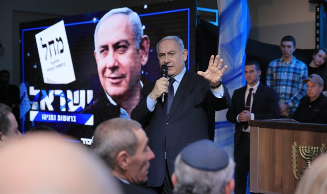 Netanyahu at Likud conference in Naharyia