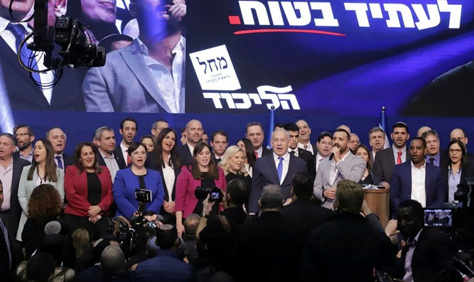 Netanyahu and Likud members
