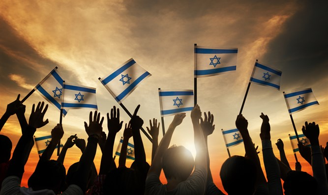 72nd Independence Day | 6.8 million Jews in Israel - Inside Israel ...